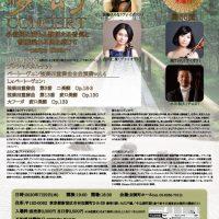 【公演中止】第65回公演 – 風の賦 夢幻コンサート